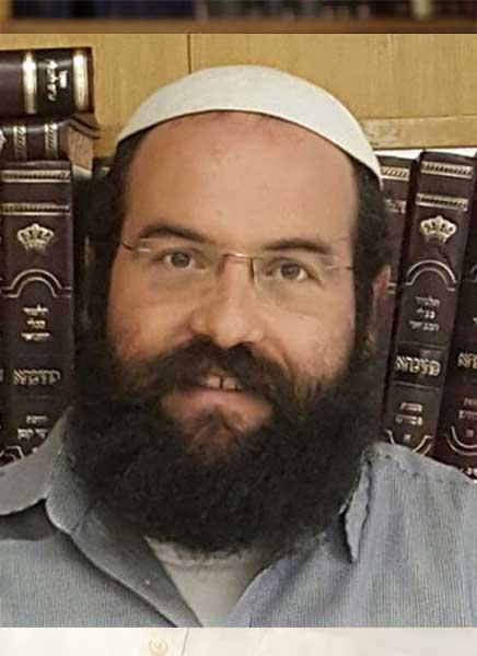 הרב משה בוימל