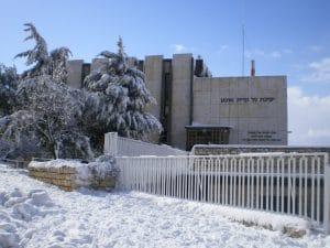 תמונה מישיבת ניר בשלג