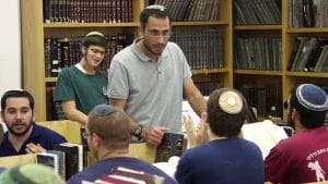 תמונה מהישיבה
